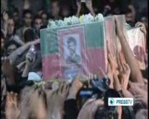 Roshan funeral Iran