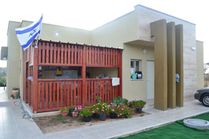 Our Home In Nitzan