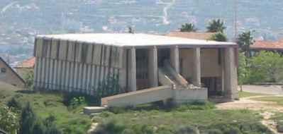Mishkan Shilo Synagogue