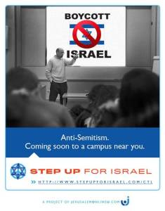 Step Up For Israel