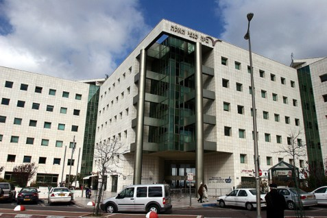 The Israeli Tax Authority Building