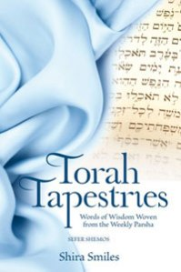 book-torah-tapestries-shira
