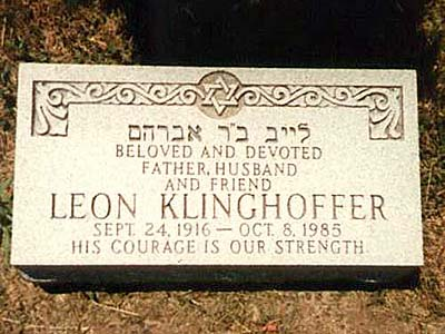 Grave site of terror victim Leon Klinghoffer.