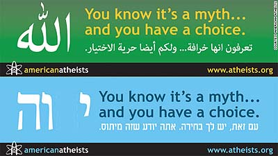 The American Atheists' provocative billboards (Hebrew sign was altered to spare readers' feelings).