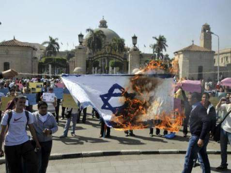 Anti-Israel protest in Egypt