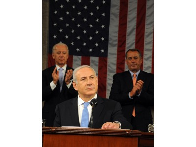 Prime Minister Binyamin Netanyahu addressing Congress.