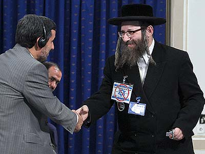 Iranian President Mahmoud Ahmadinejad no doubt was assisted in busting the Zionist terrorists by his anti-Zionist allies.