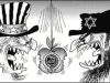 Before: The U.S. and Israel are eating from two sides of an apple that represents the Arab states.