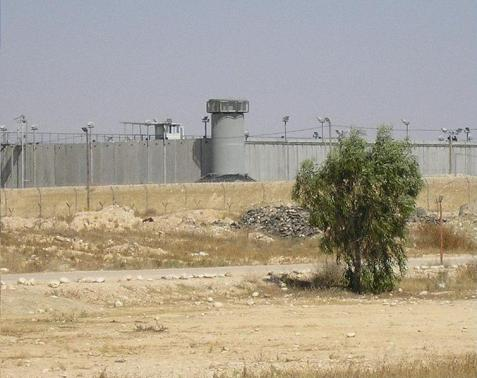 Ketziot Prison