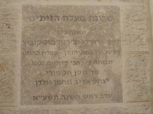 "A plaque in the neighborhood reads: ""The Maale HaZeitim neighborhood was liberated by Dr. Irving and Cherna Moskowitz with the help of Matityahu Dan of Ateret Kohanim and was built by the Kedumim 3000 company - Mr. Nisan Chakshuri, Yitchak Adiv, and Nachman Zoldan, Eve of Rosh HaShanna 5771"