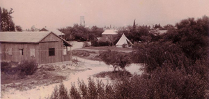Kibbutz Kiryat Chaim, 1942
