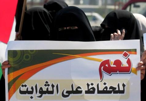 Muslim women protesting