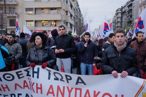 Greeks protest austerity reforms