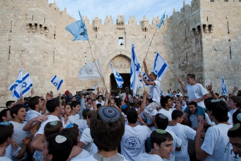 Celebrating Yom Yerushalayim