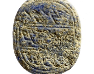 First Temple period Seal with the inscription ...  