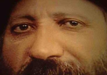 Rav Kook close up
