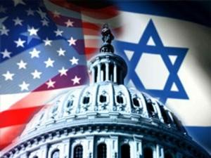 america-israel-MCS-300x225