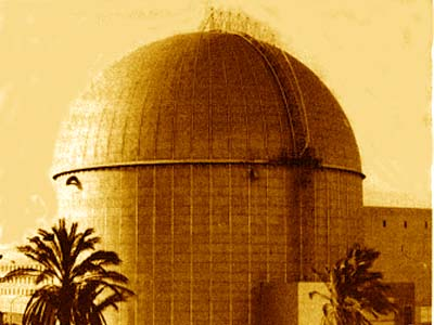 The Dimona nuclear reactor dome. Iran has been using Israel's reluctance to join the NPT to escape criticism of its own program.