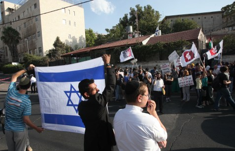 Jewish and Arab demonstrators.
