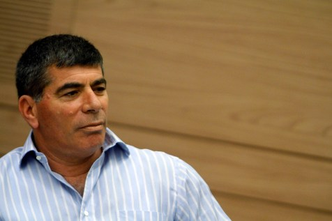 Former IDF Chief of Staff Gabi Ashkenazi