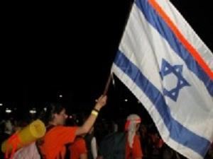 IsraeliOrange