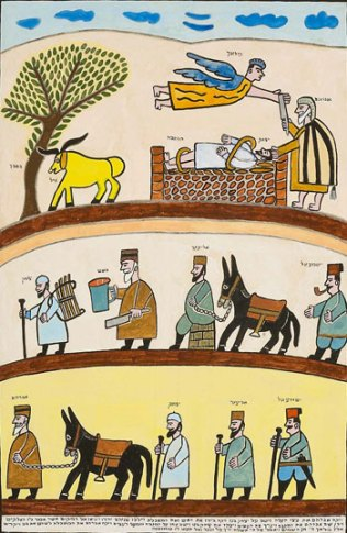 Sacrifice of Isaac (20th century) gouache on paper by Shalom of Safed Courtesy Kestenbaum & Company