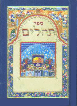Mizrahi-061512