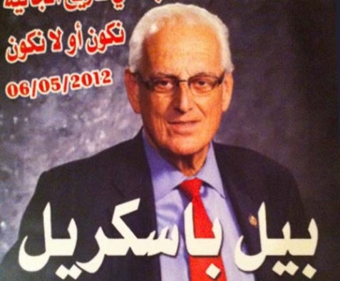 "Election poster for candidate Rep. Bill Parcell calls voters to support a ""true Arab."""