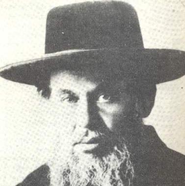 Rabbi Yisachar Shlomo Teichtal