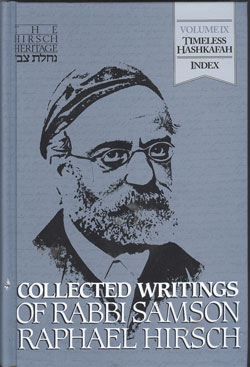 book-hirsh-writings