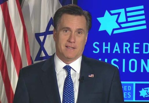 Republican presidential candidate Mitt Romney in a video message to AIPAC members.