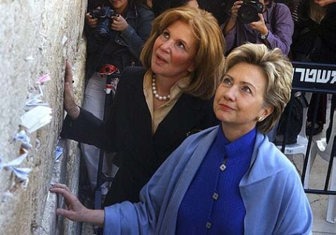 "Susan Stern, the 2011-2012 National Campaign Chair Designate of The Jewish Federations of North America, visited the Wailing Wall in 2005 with then U.S Senator Hillary Rodham Clinton. Now Stern et al may be dropping the term ""Zionism"" from their organizational vocabulary."