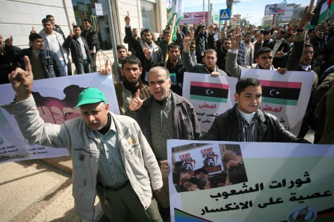 Demonstrating in solidarity with Libyan people