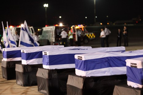 Israeli victims of terror attack in Bulgaria last July