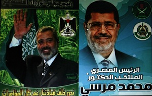 Hamas and Muslim Brotherhood