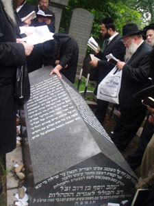 Monument at gravesite of Rabbi Jacob Joseph.