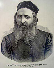 "Rabbi Jacob Joseph, zt""l"