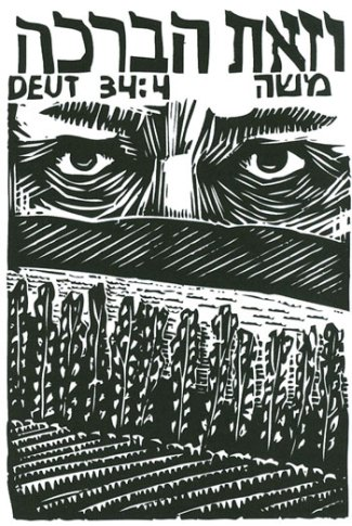 Deut 34:4 (2007), digital woodcut by David Holzman. Courtesy the artist.