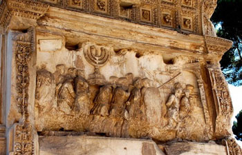 Arch of Titus, Rome (81 CE) 