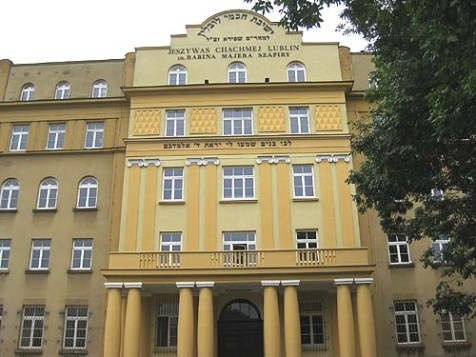 The Chachmei Lublin Yeshiva.