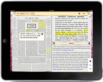 A screenshot of ArtScroll's new iPad app.