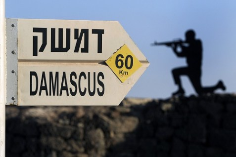 A sign in the Golan Heights showing the way to Damascus.