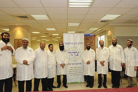 Tzohar Rabbis pose for a picture.