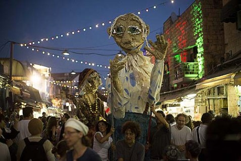 Balabasta Nutty Summer Festival