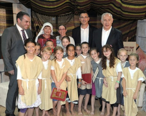 Netanyahu visits Efrat