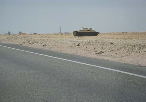 Tank in the Sinai Peninsula