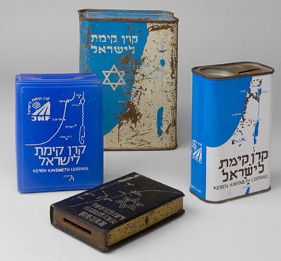 jnf_blue_boxes_old_new