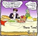 09 14 2012 shana tova