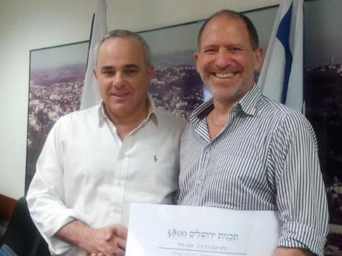 Bermeister With Israel Finance Minister Yuval Steinitz discussing Jerusalem 5800