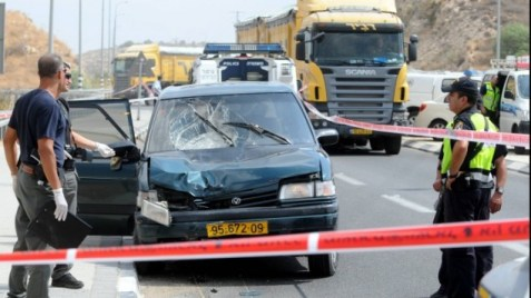 Car Which Killed Lior Farhi Yossi Zeliger Flash90